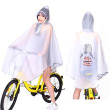 骑行山fl车(小)黄车电ar行车雨衣女韩国学生雨披男防水防风加厚