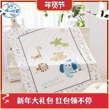 宝宝纱fl夏凉被新生ar薄被夏季婴儿宝宝纯棉被子可水洗