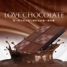 代可可脂黑巧克力大块烘焙