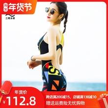 三奇新fl品牌女士连sj泳装专业运动四角裤加肥大码修身显瘦衣