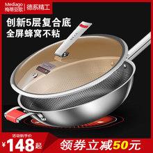不粘锅fl底家用无油sj层复底电磁炉燃气适用炒菜锅