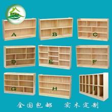 蒙氏教fl柜实木书架mh纳柜幼儿园书柜简易玩具柜自由组合书橱