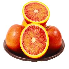 年货红fl子四川资中tj0斤大果红肉橙子新鲜水果套盒包邮