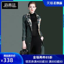 海青蓝fl装2020tj式英伦风个性格子拼接中长式时尚风衣16111