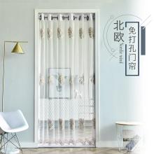 [fltj]门帘隔断帘布艺夏季防蚊虫