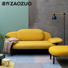造作ZflOZUO软tj创意沙发客厅布艺沙发现代简约(小)户型沙发家具