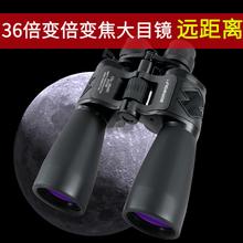 美国博fl威BORWtj 12-36X60双筒高倍高清微光夜视变倍变焦望远镜