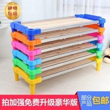 午睡床fl儿园托管班xn宝宝床带护栏男孩托管木板床床围一体