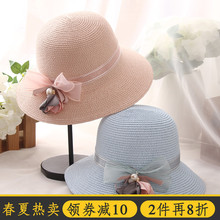 遮阳帽fl020夏季vt士防晒太阳帽珍珠花朵度假可折叠草帽渔夫帽