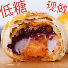 传统手fl现做低糖紫vt馅麻薯肉松糕点特产美食网红零食