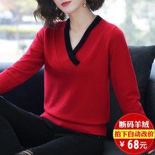 202fm春秋新式女66羊绒衫宽松大码套头短式V领红色毛衣打底衫