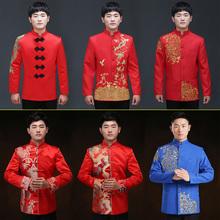 男士中fm主持的司仪pp码修身中国风唐装上衣刺绣演出服