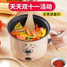 宿舍学fm(小)电锅泡面r8功能煮面炒菜火锅电饭煲(小)型1的一体锅