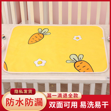 婴儿薄fm隔尿垫防水y8妈垫例假学生宿舍月经垫生理期(小)床垫