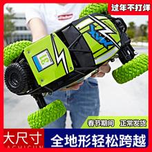 超大号fm爬车电动充tw四驱高速遥控汽车大脚赛车宝宝玩具男孩