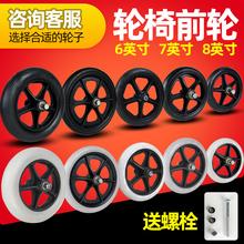 衡互邦 带轴承fm4寸7寸8twPU橡胶轮免充气一对