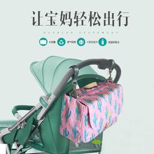 婴儿车fn包妈咪包多nk容量外出挂推车包袋母婴手提单肩斜挎包