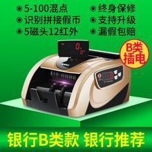 车载验fn机静点(小)型sy银智能耐用办公一体机提示插电(小)
