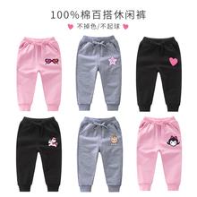 女童裤子春装2021新款