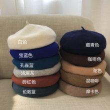 冲量升fn立体式贝雷xw瓜色摩卡贝雷帽画家帽羊毛升级款蓓蕾帽
