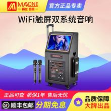曼龙户fo音响高端带ma音响k歌无线蓝牙WIFI移动的KTV拉杆音箱