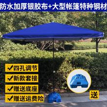 包邮大fo摆摊伞太阳lk伞大型雨伞四方伞沙滩伞3米