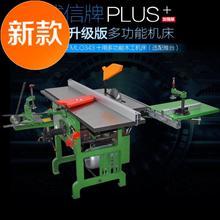 新式推fo式多功能◆lk电刨平刨压刨电锯方孔钻台刨台