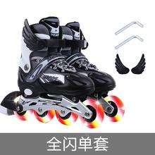 防滑成fo(小)朋友通用lk套装比赛轮滑鞋宝宝专业速滑滑冰鞋新手