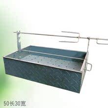 包邮户fo木炭加厚烤ju子 多功能烤鱼烤鸡烤兔架子 烤羊排炉子