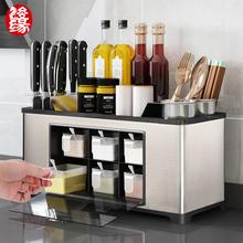 调料置fo架厨房用品ty全调味料瓶架多功能组合套装刀具收纳架