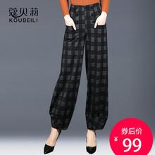 裤子女fo子秋冬显瘦is松九分阔腿裤休闲裤休闲裤束脚裤