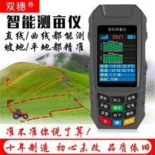 手持式fo精度测亩仪is地器山地面积测量田亩仪面积
