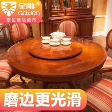 透明圆fo软玻璃桌布go油防烫免洗欧式水晶板餐桌垫隔热垫家用