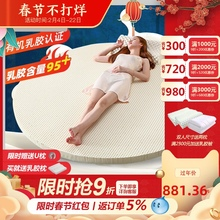 泰国天fo乳胶圆床床go圆形进口圆床垫2米2.2榻榻米垫