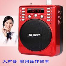 先科收fo机老的插卡go携音乐播放器充电录放音老年唱戏随身听