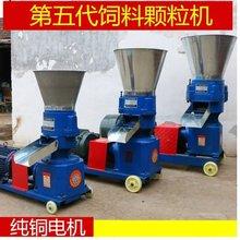 (小)型制fo移动秸杆家go料磨盘养殖配件机器混合机多功能