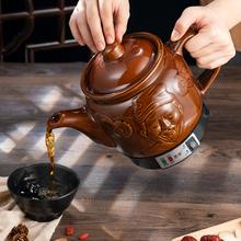 中药煲fo自动电熬药mu医砂锅家用陶瓷电动药罐煮药熬药电砂锅