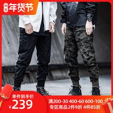 ENSfoADOWEmu者国潮五代束脚裤男潮牌宽松休闲长裤迷彩工装裤子