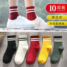 袜子女fo筒袜秋冬季mu加厚女生韩款二杠条纹运动袜长袜ins潮