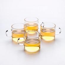 高硼硅fo璃茶杯带把mu高温加厚办公室泡茶玻璃杯(小)号
