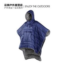 NH挪fo户外露营睡oa便携(小)棉被可穿式连帽斗篷冬季保暖防寒