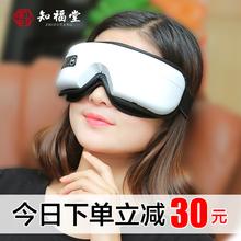 眼部按fo仪器智能护oa睛热敷缓解疲劳黑眼圈眼罩视力眼保仪
