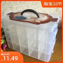 三层可fo收纳盒有盖oa玩具整理箱手提多格透明塑料乐高收纳箱