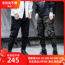 ENSfoADOWEoa者国潮五代束脚裤男潮牌宽松休闲长裤迷彩工装裤子