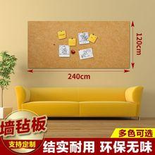 粘贴板fo片墙背景板oa幼儿园作品展示墙创意照片墙面