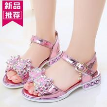 女童凉fo夏季新式5oa9(小)高跟公主3-6-12岁女学生8跳舞鞋防滑