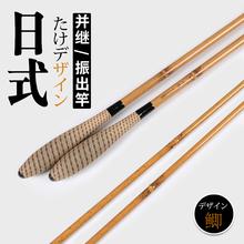 竹隐日fo进口鱼竿手oa竿鲫鱼竿超轻超细并继竿插节3.3/4.2米