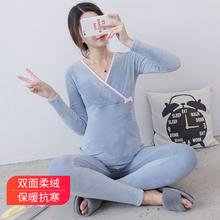 孕妇秋fo秋裤套装怀oa秋冬加绒月子服纯棉产后睡衣哺乳喂奶衣