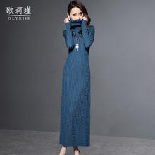 202fo秋冬新式女re羊毛针织连衣裙长式高领毛衣裙长裙修身显瘦