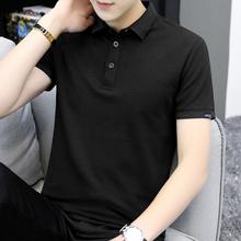 短袖t恤男装潮fo潮流纯色黑sa针织翻领POLO衫简约半袖上衣服W